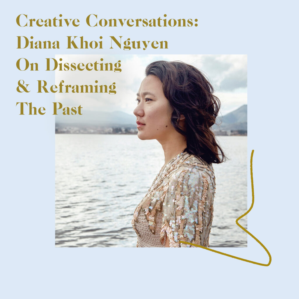 Dissecting And Reframing the Past Cover Art